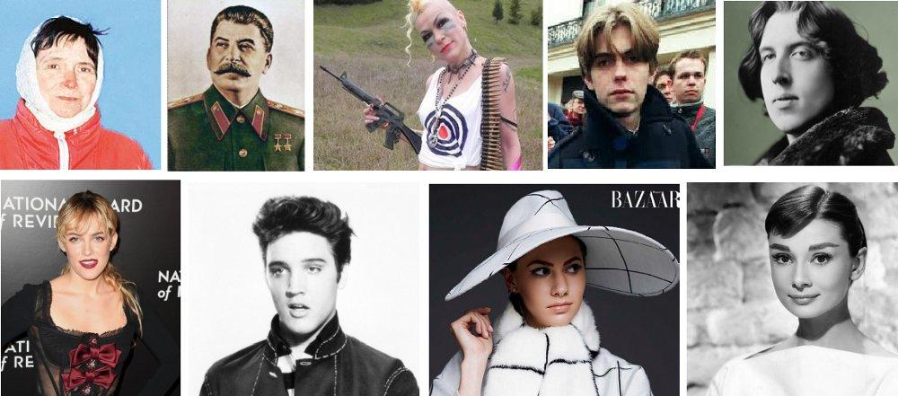 No kreisās augšējā rindā: Jekaterina Ždanova, Josifs Staļins, Krisa Evansa, Lisjēns Olāns, Oskars Vailds. Apakšējā rindā: Railija Kīga, Elviss Preslijs, Emma Frēra, Odrija Hepbērna.