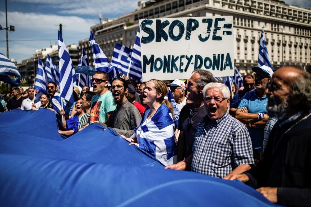 Grieķijā protestē pret Maķedonijas nosaukuma maiņu, 15.06.2018.