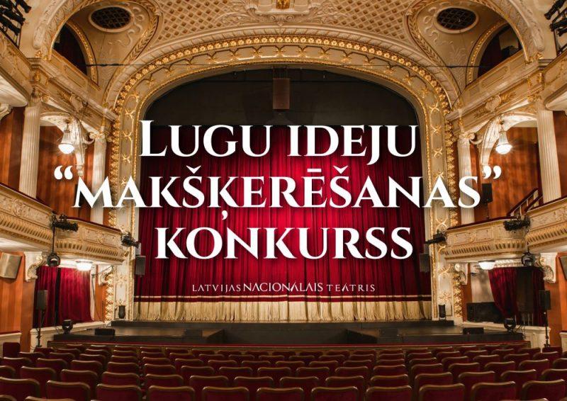 """Pērn Latyvijas Nacionālais teātris rīkoja """"Lugu ideju makšķerēšanas konkursu"""", tomēr kopumā dramaturģija pēdējos gados tiek maz popularizēta."""