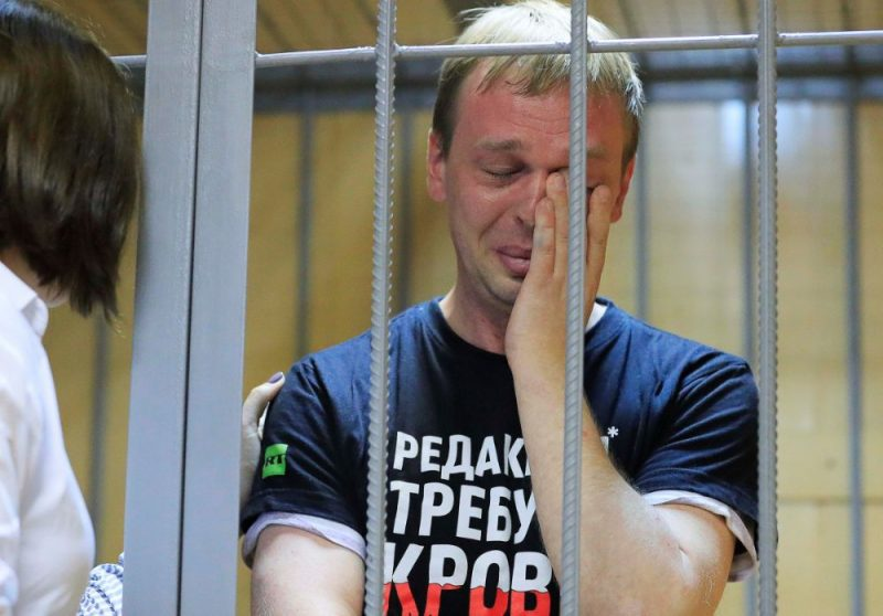 Ivans Golunovs.