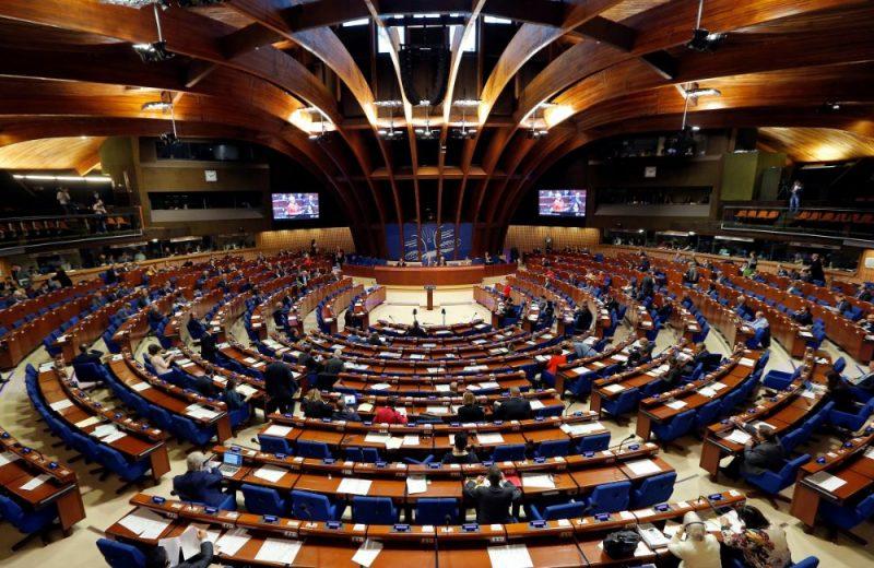 Eiropas Padomes Parlamentārā asambleja (EPPA).
