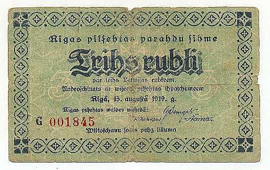 Rīgas rublis.