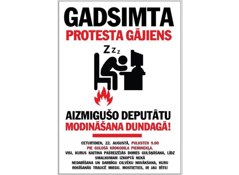 Laikā, kad ceturtdien notiks Dundagas novada domes sēde, Dundagā plānota plaša iedzīvotāju protesta akcija pret pašu ievēlētajiem pašvaldības deputātiem.