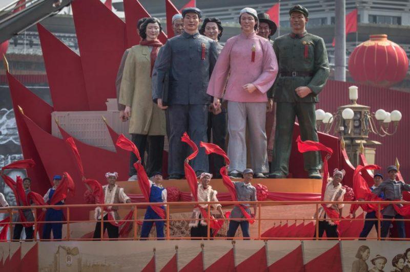 Ķīnas komunistu varas 70.gadadienas svinības