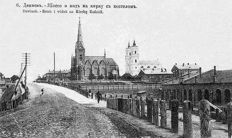 Daugavpils pirms Pirmā pasaules kara.