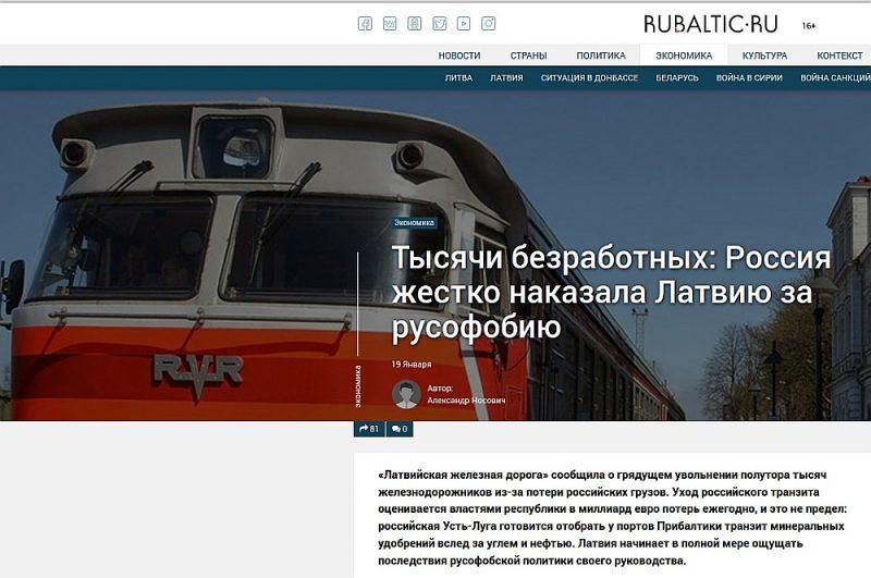 """Vietne """"rubaltic.ru"""" raksta: """"Tūkstošiem bezdarbnieku: Krievija stingri sodījusi Latviju par rusofobiju."""""""