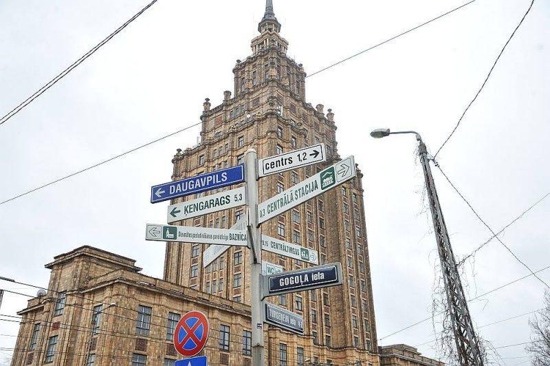 Staļina arhitektūras augstceltnē LZA izmanto vien dažus stāvus, kamēr pārējā ēka tiek izīrēta dažādām citām organizācijām.