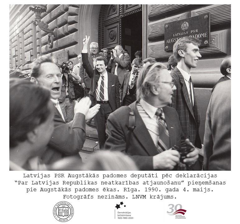 """Ar Deklarācijas """"Par Latvijas Republikas neatkarību"""" pieņemšanu saistītās vietas Rīgā."""