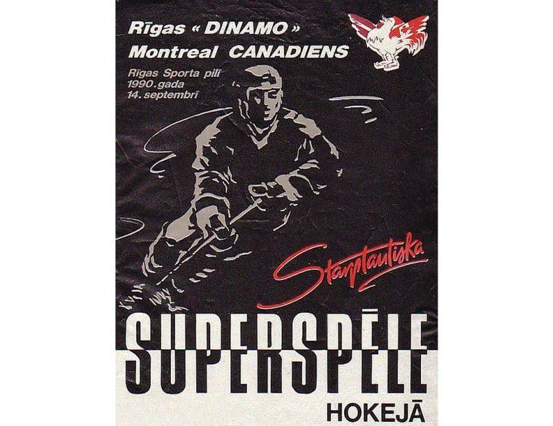"""Rīgas """"Dinamo"""" un """"Montreal Canadiens"""" spēles plakāts."""