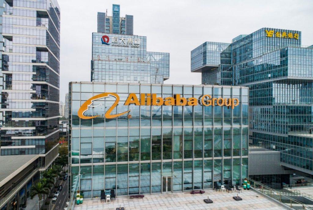 """Uzņēmuma """"Alibaba Group"""" birojs Ķīnā."""