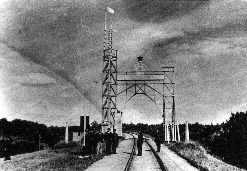Latvijas–PSRS robeža pie Zilupes.