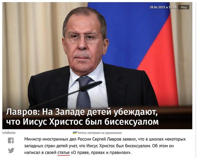 """No apjomīgā Krievijas ārlietu ministra raksta izdevumam """"Kommersant"""" tieši šis fragments izpelnījies lielāko publicitāti."""