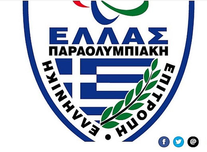 """LZA Terminoloģijas komisija kā argumentu """"o"""" paturēšanai vārdā """"paraolimpisks"""" savulaik minējuši arī to, ka grieķu valodā attiecīgais patskanis saglabāts. Arī tagad tīmeklī var pārliecināties, ka grieķu mediji grieķu valodā šo vārdu raksta tā."""