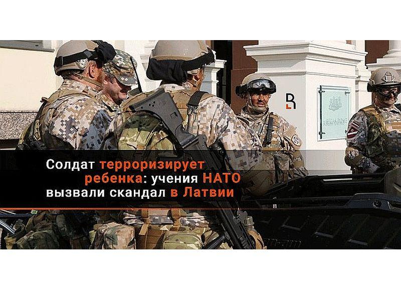 """""""Karavīrs terorizē bērnu: NATO mācības izraisa skandālu Latvijā"""" vēsta """"Rubaltic.ru"""" virsraksts."""
